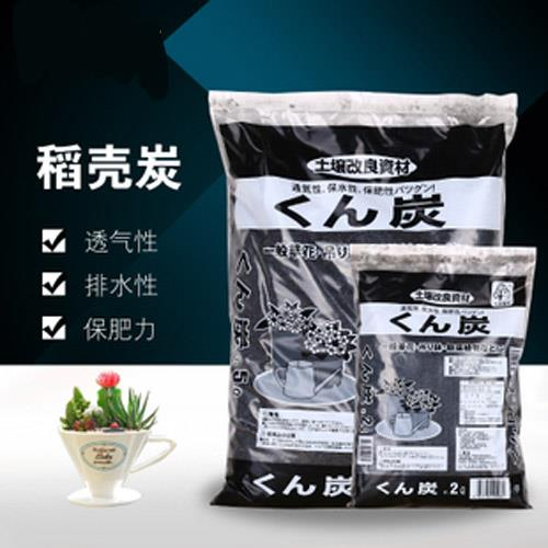 5 LITRE 1-2 mm CHARCOAL POWDER FOR CACTUS SUCCULENT九成..