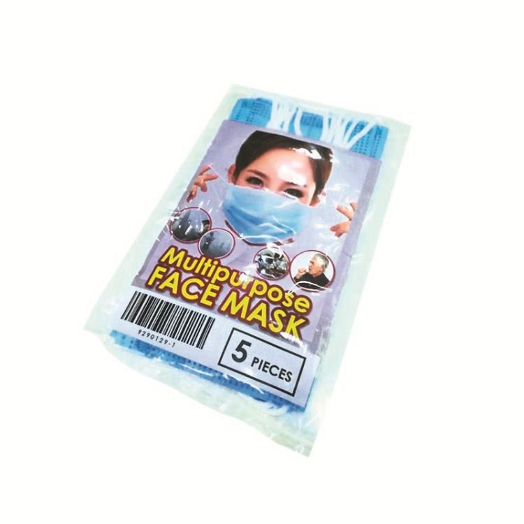 [5 Packets] Multipurpose Face Mask (5pcs/packet)