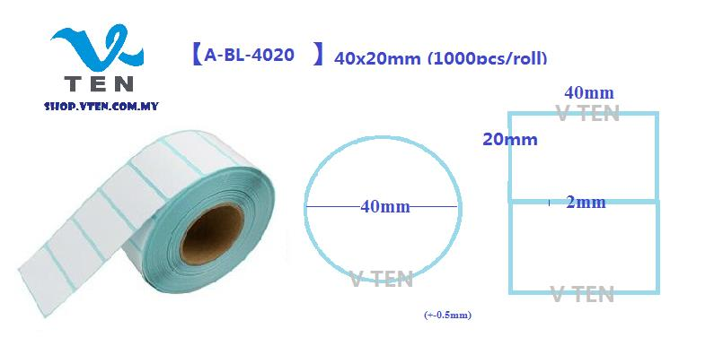 5 Rolls 40x20mm Thermal Barcode Label Sticker Paper 40*20mm 1000PCS/Ro