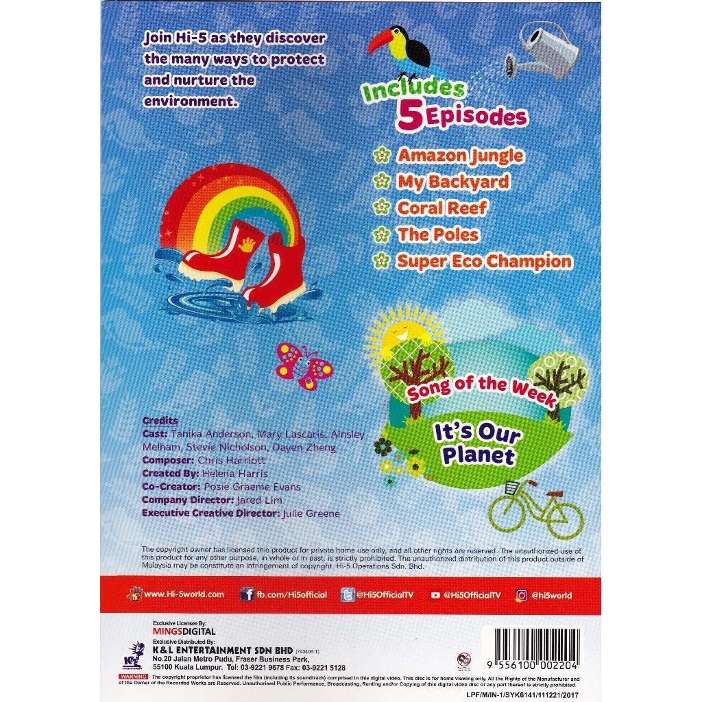 Hi-5 Season 15 Vol 1 Eco Champion (Australia Series) DVD