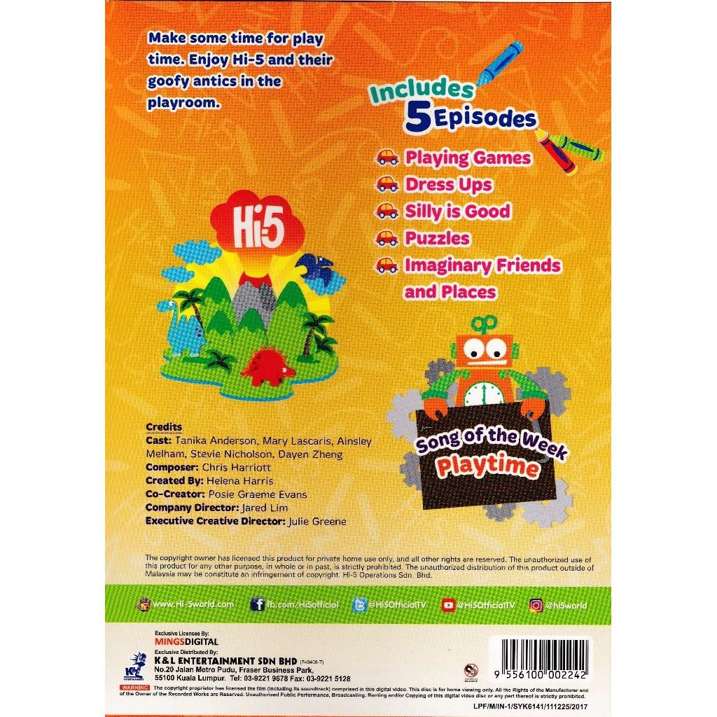 Hi-5 Season 15 Vol 5 Playtime (Australia Series) DVD