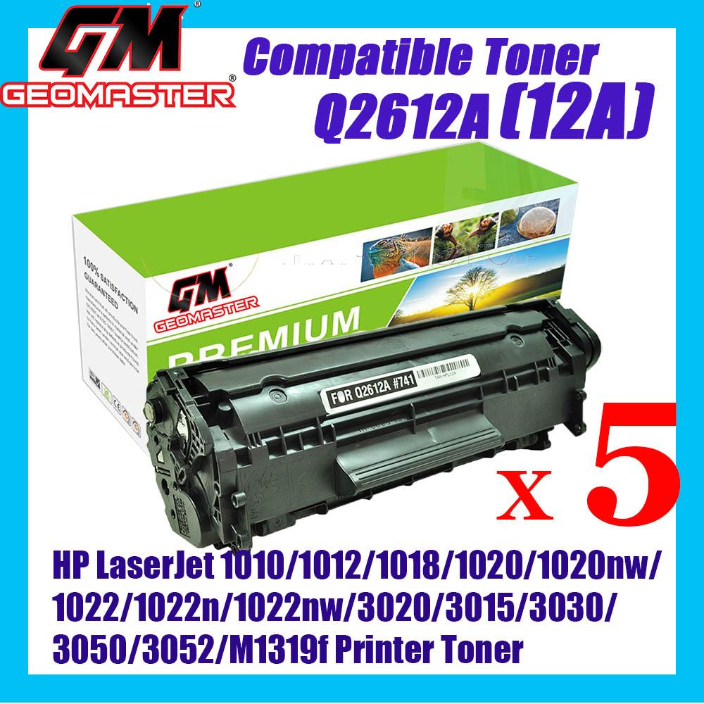 5 Unit Compatible With Hp Laserjet End 1 23 2021 1200 Am Toner Cartridge 12a 1020 1010 1012 1015 1018