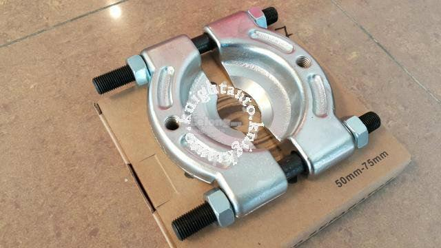 50-75mm Bearing Separator ID777797 ID664756