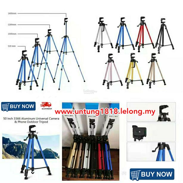 50 INCH ALUMINIUM UNIVERSAL CAMERA & PHONE OUTDOOR TRIPOD