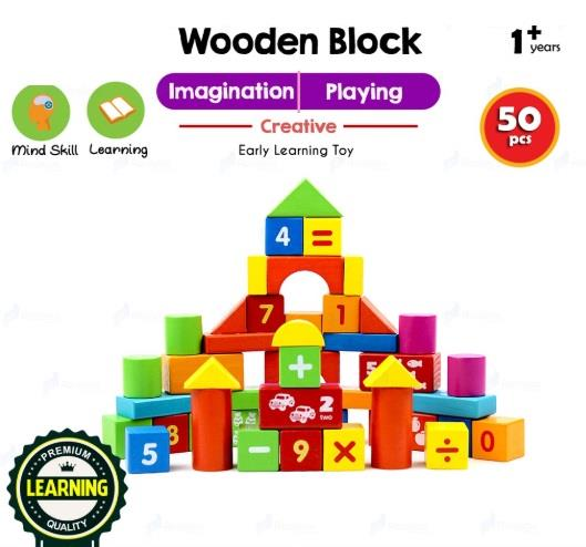 50 Wood Building Learning Educational Wooden Blocks Kids Toy