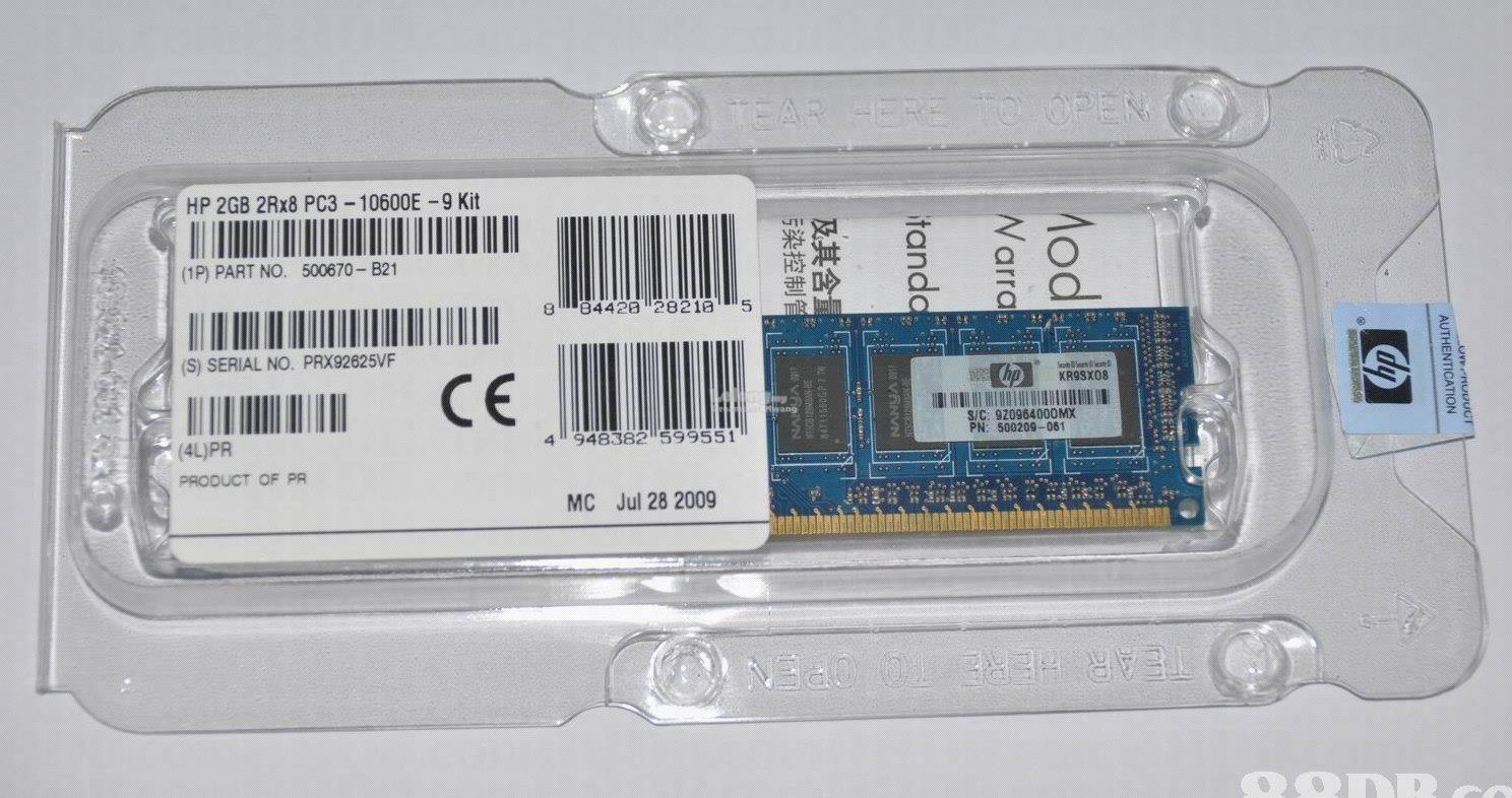 500670-B21 HP 2GB (1X2GB) DUAL RANK X8 PC3-10600 (DDR3-1333) UNBUFFERE