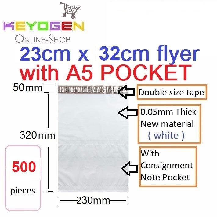 500pcs - (S SIZE) ( with A5 pocket ) Courier plastic Flyer pouch