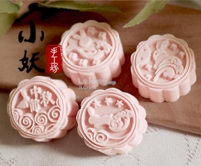 f0f62e003 50g 4 Design Rabbit Moon Cake Mold (end 9/11/2020 11:21 AM)