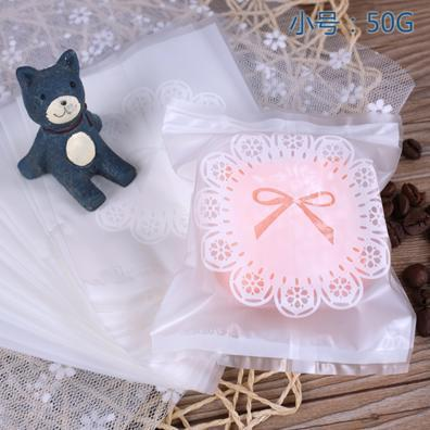 50g Mid Autumn Moon Cake Packing End 8 23 2020 12 15 Pm