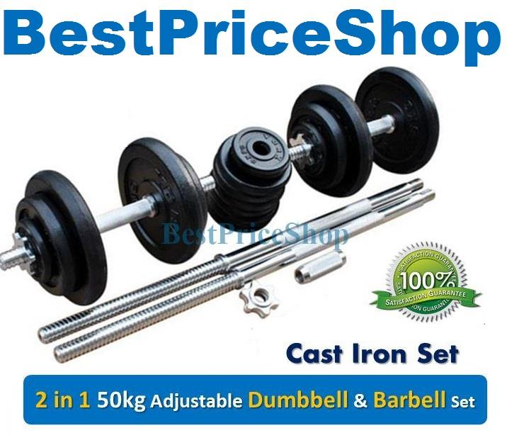 faf1e958b6a 50kg 2 in 1 Adjustable Cast Iron Dumbbell   Barbell Weight Lifting Set. ‹ ›
