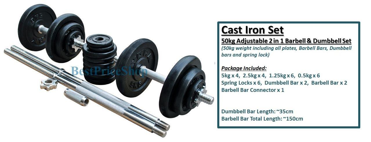 ee0259cd4f3 50kg 2 in 1 Adjustable Cast Iron Dumbbell   Barbell Weight Lifting Set