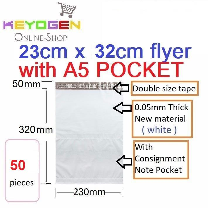 50pcs - (S SIZE) ( with A5 pocket) Courier plastic Flyer pouch