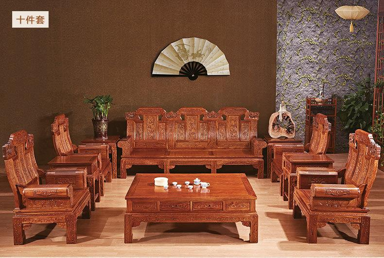 521648215616 Chinese Rosewood Antique Furniture, Solid Wood Sofa. U2039 U203a