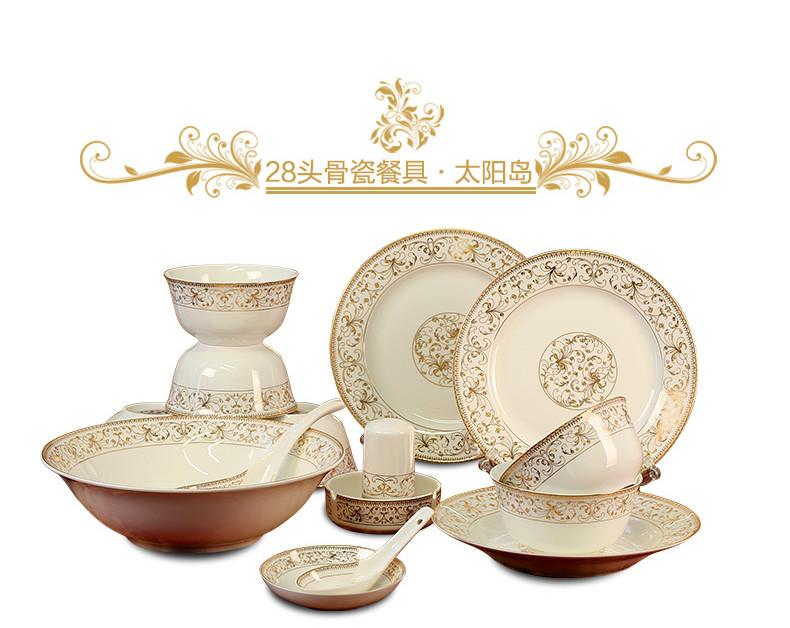 524727863153 Ceramic bone china tableware 28 pcs set  sc 1 st  Lelong.my & 524727863153 Ceramic bone china tabl (end 4/2/2019 7:15 AM)