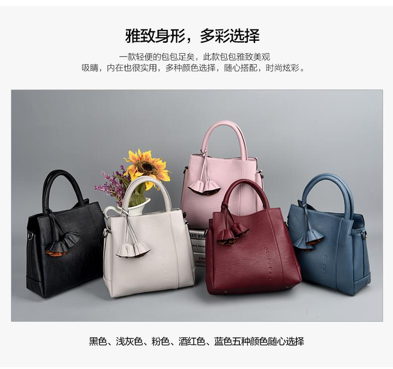 564819231728 soft PU leather messenger bag