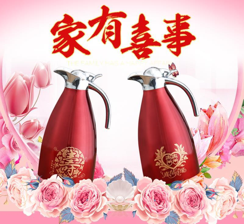 566729362883 Wedding, golden years thermal pot with logo printing