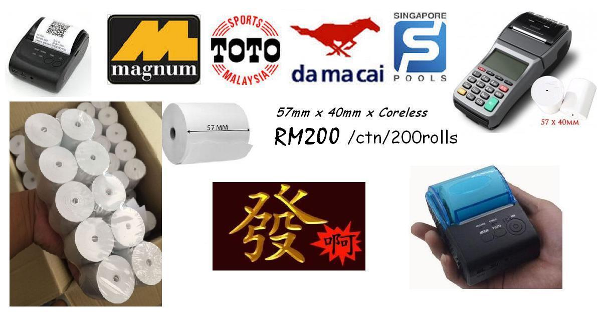 57mm x 40mm Lottery Thermal Paper Roll (200 Rolls/Ctn) OFFER!