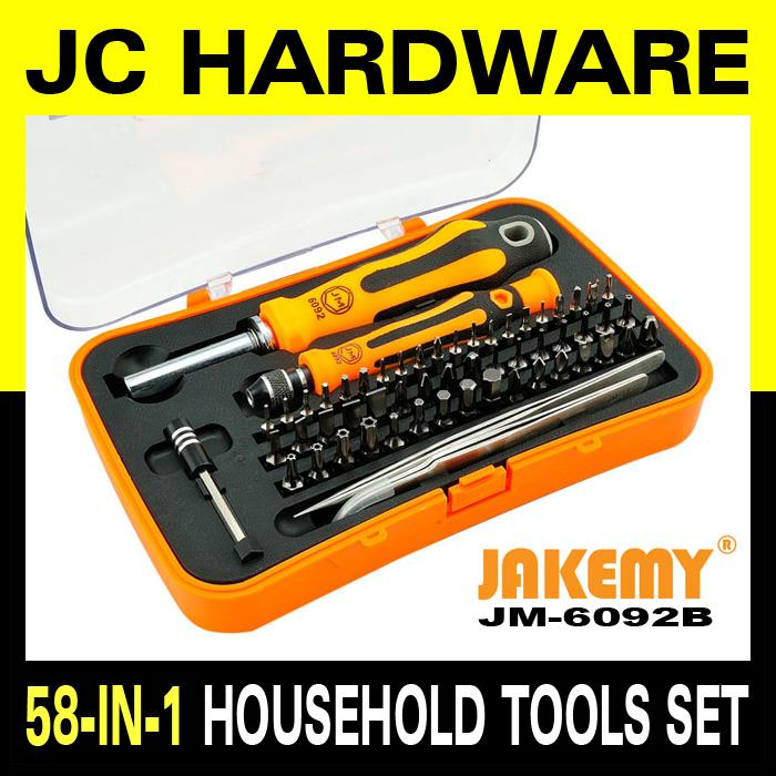 58in1 Multi Purpose Repair Tools Precision Screwdriver Socket Tweezer