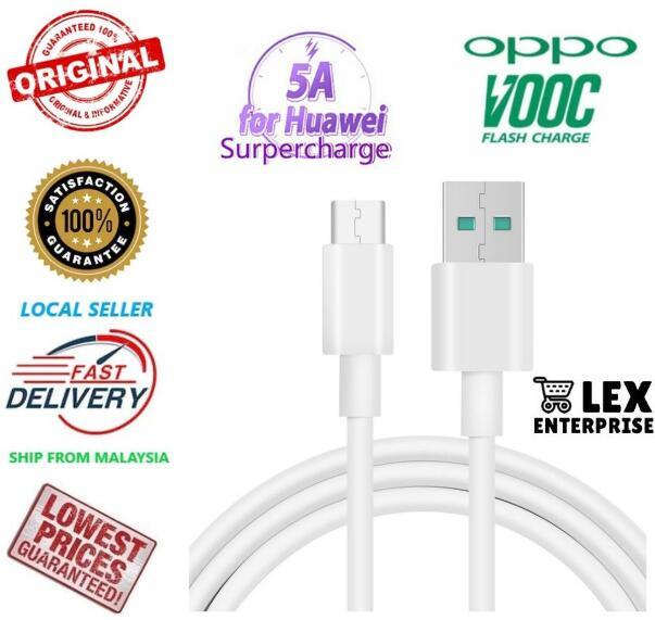 5A Super Fast Charge Type C Cable Compatible Huawei and OPPO Vooc