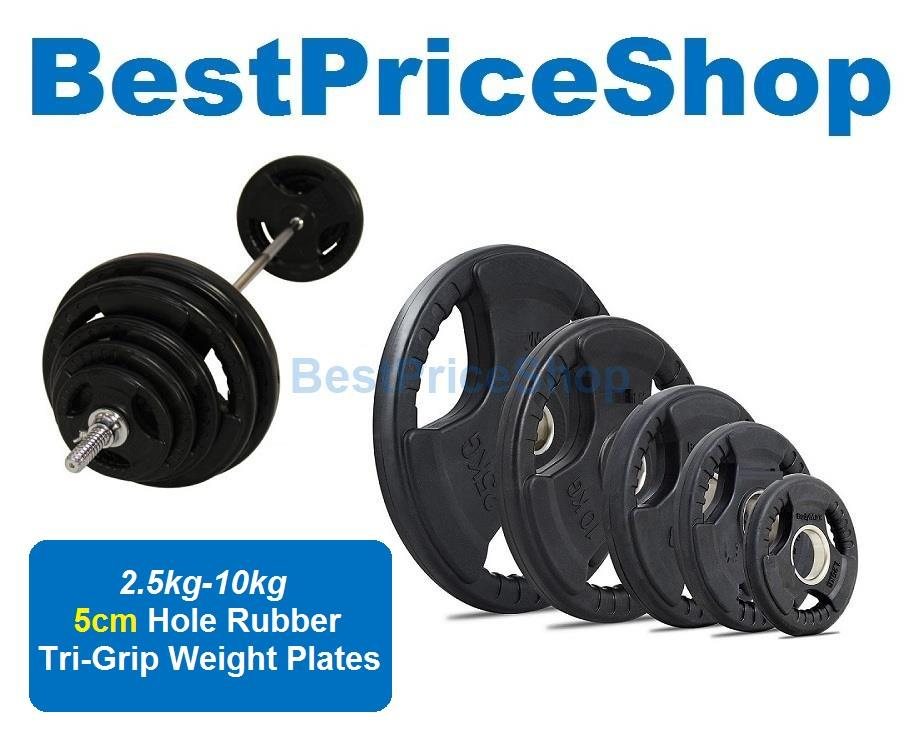 5cm Olympic TriGrip Handhold Dumbbell Weight Plate Barbell Plates 5kg