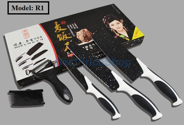 5in1 NonStick Coating Print Kitchen Knife Maifan Knives Gift Set R1 R5