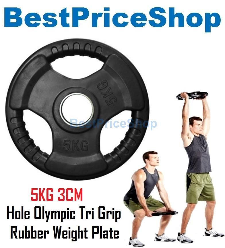 5KG 3CM Hole Tri Grip Rubber Coated Iron Weight Plate Handhold Gym