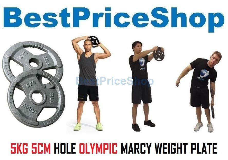 5KG 5CM Hole MARCY Cast Iron Dumbbell Barbell Weight Plates