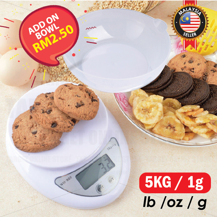 (5KG) Electronic Digital Kitchen Scale Weighing Baking Pastry