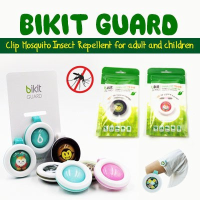 5pcs BIKIT GUARD