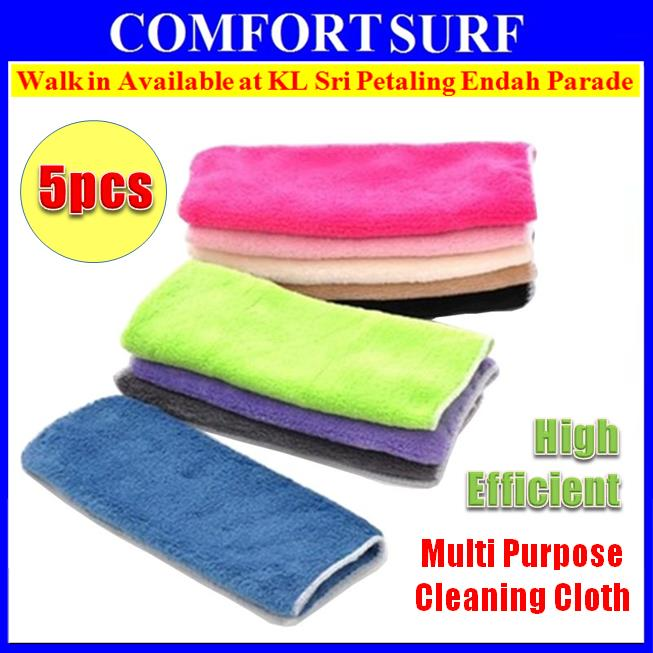 5pcs Set High Efficient Microfiber Kitchen Cleaning Dish Cloth Towel