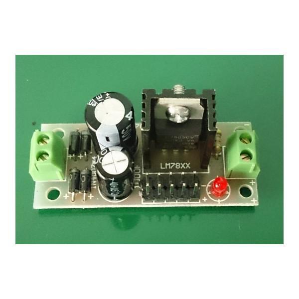 5V Regulated Power Supply LM7805 DIY Kit