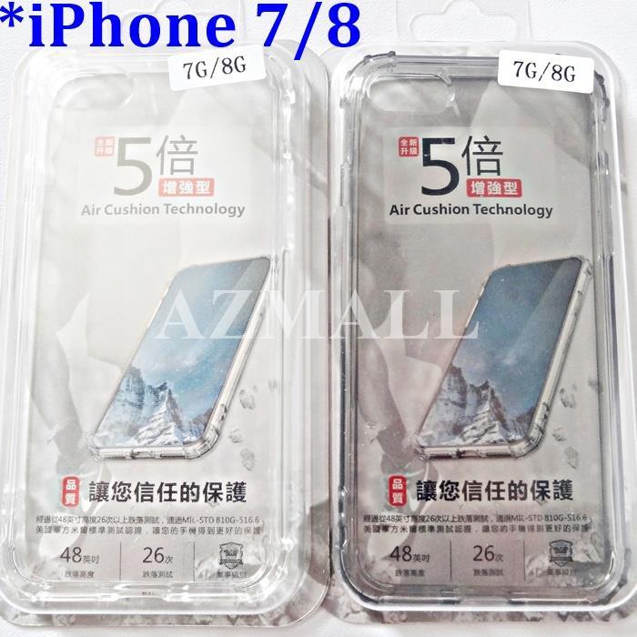 (5x Anti DROP) SHOCK Military Safety TPU Case Apple iPhone 8 7 (4 7')
