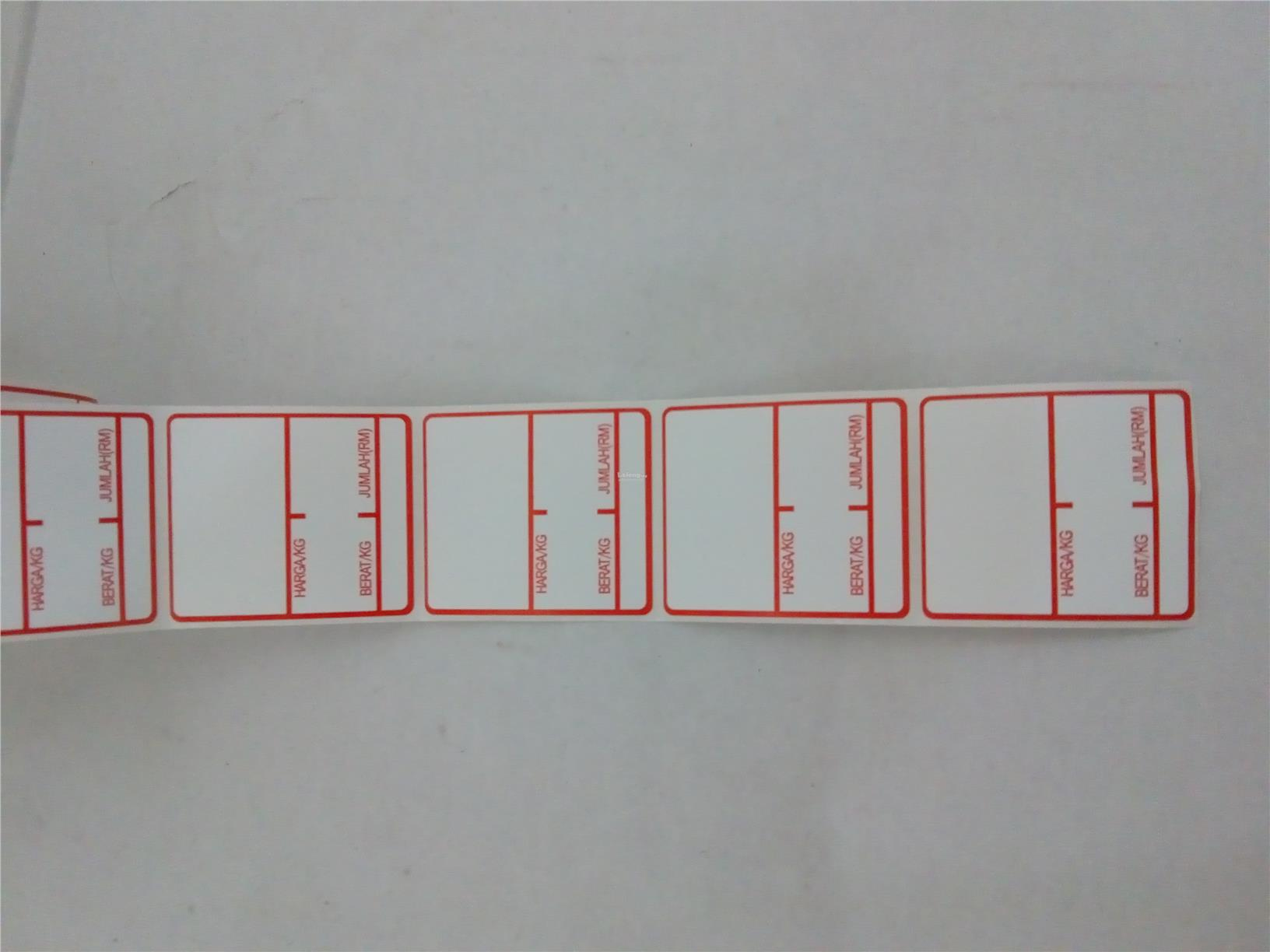 5x40x46mm Barcode Scale Label Sticker