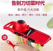 6 in 1 Vegetable Cutter chopper WITH STORAGE BOX  FREE Paner