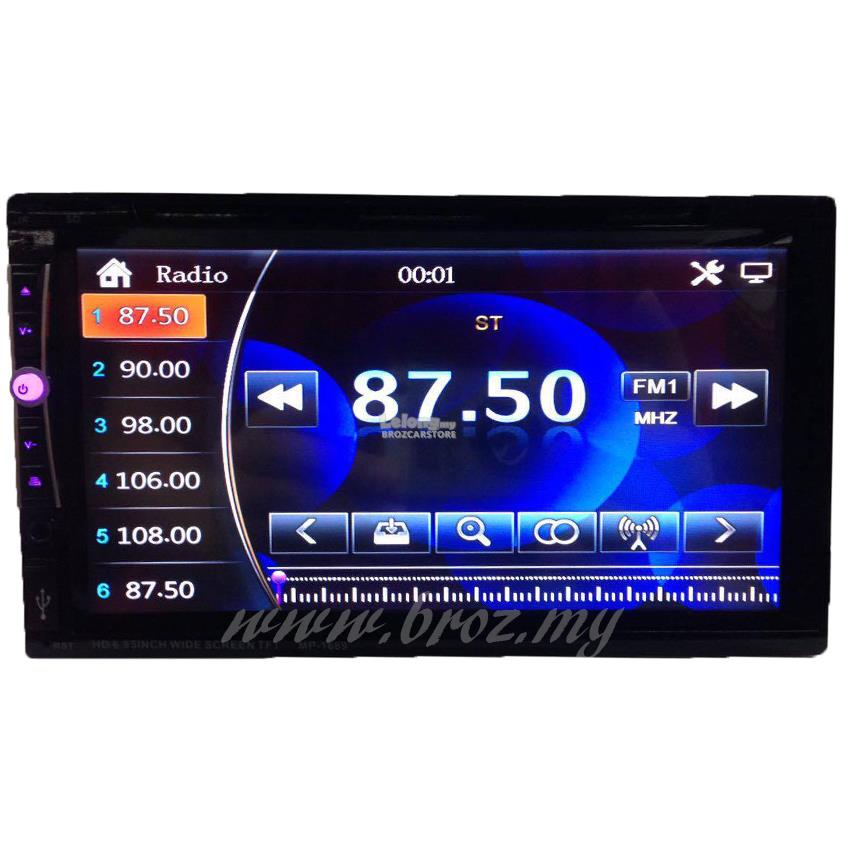 "6.95"" Universal Touchscreen DVD/2 DIN/Double Din player"