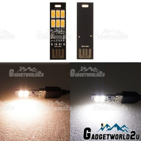 6 LED PORTABLE USB MINI Night Light Touch Dimmer Control