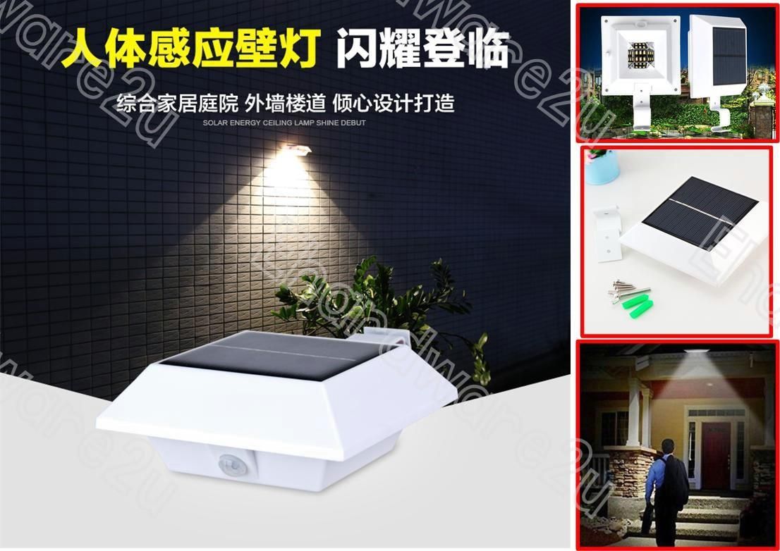 6 led solar outdoor wall light with end 12182019 205 pm 6 led solar outdoor wall light with motion sensor aloadofball Gallery