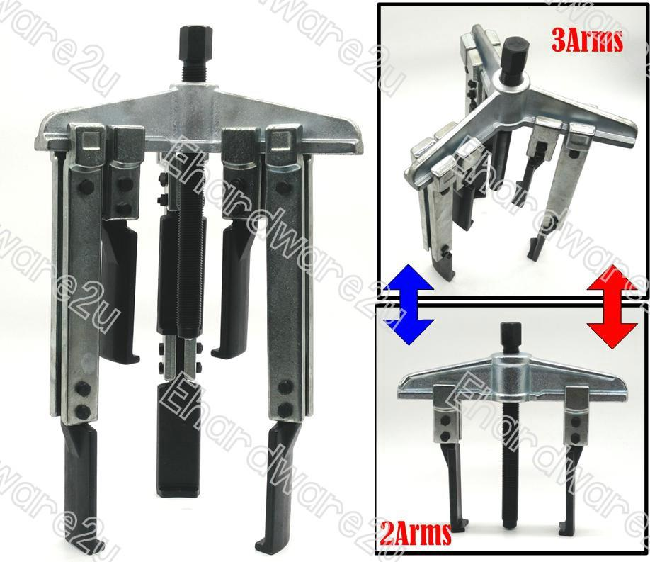 6-LEG 2 & 3 ARMS ULTRA SLIM JAW GEAR PULLER SET 150-300MM (TD4658)