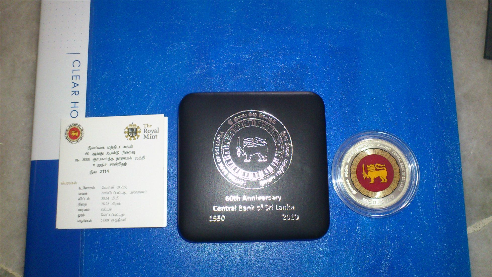 60th Anniversary Central Bank of Sri Lanka, Silver Proof by Royal Mint