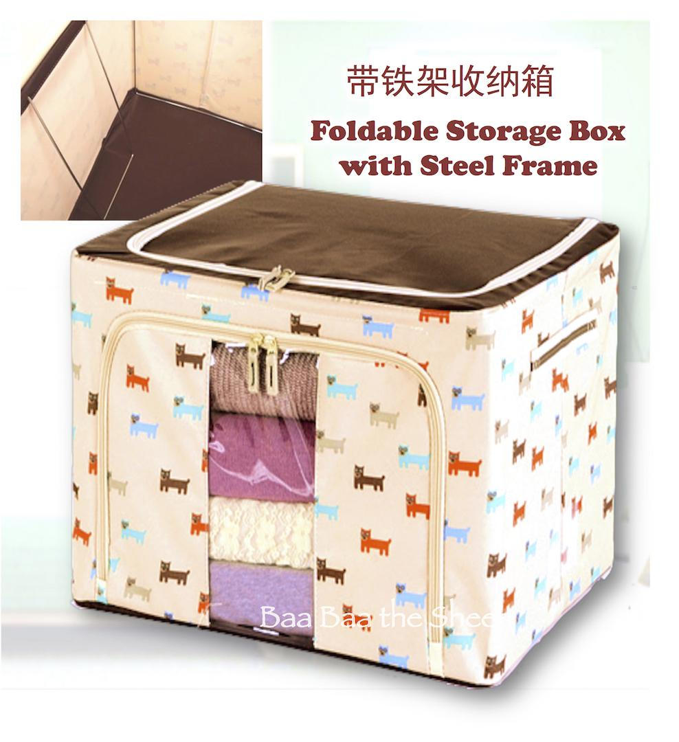 66L Steel Frame Foldable Storage Bo (end 7/23/2016 12:45 AM)