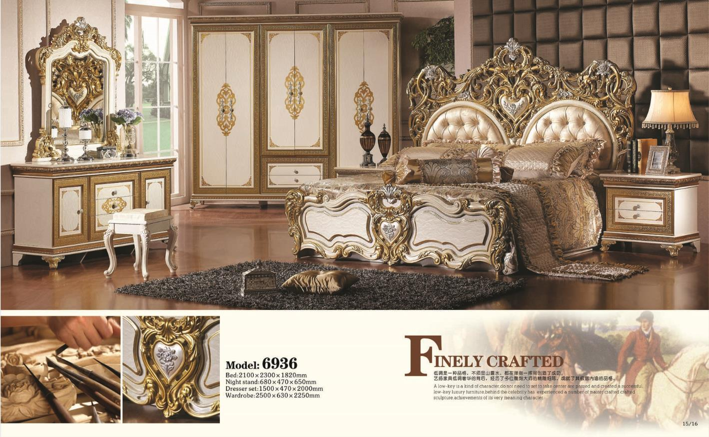 6936 60374767110 European Royal Style Bedroom Set