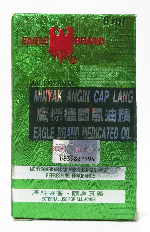 6ml Eagle Brand Medicated Oil End 8 31 2017 415 Pm Cap Lang Minyak Angin 10 Ml
