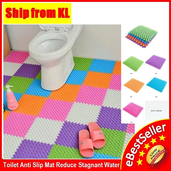 6pcs Bathroom Kitchen Toilet Living Room Anti Water Blockage Slip Mat