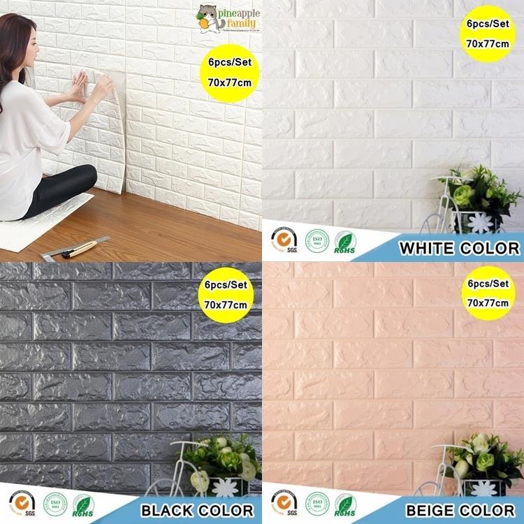6pcs/set - 70x77cm pe foam 3d wall s (end 4/10/2019 3:44 pm)