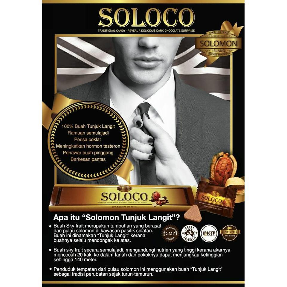 6pcs SOLOCO Chocolate for men (100% Genuine)