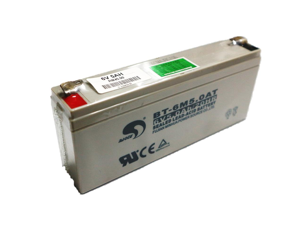 6V 5Ah Sealed Lead Acid Battery