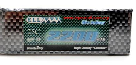 7.4v 2200mah 25C Lipo Battery RC Helicopter Drone Boat Car Toy T Plug