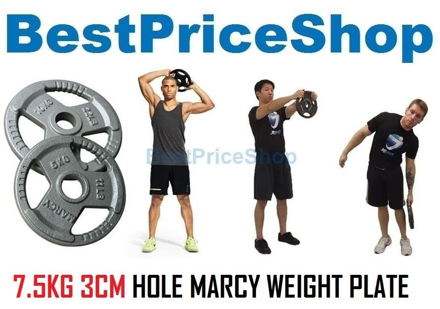 7.5KG 3CM Hole MARCY Cast Iron Dumbbell Barbell Plates Weight Plate