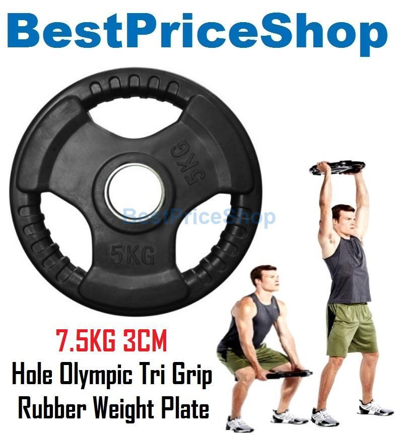 7.5KG 3CM Hole Tri Grip Rubber Coated Iron Weight Plate Handhold Gym
