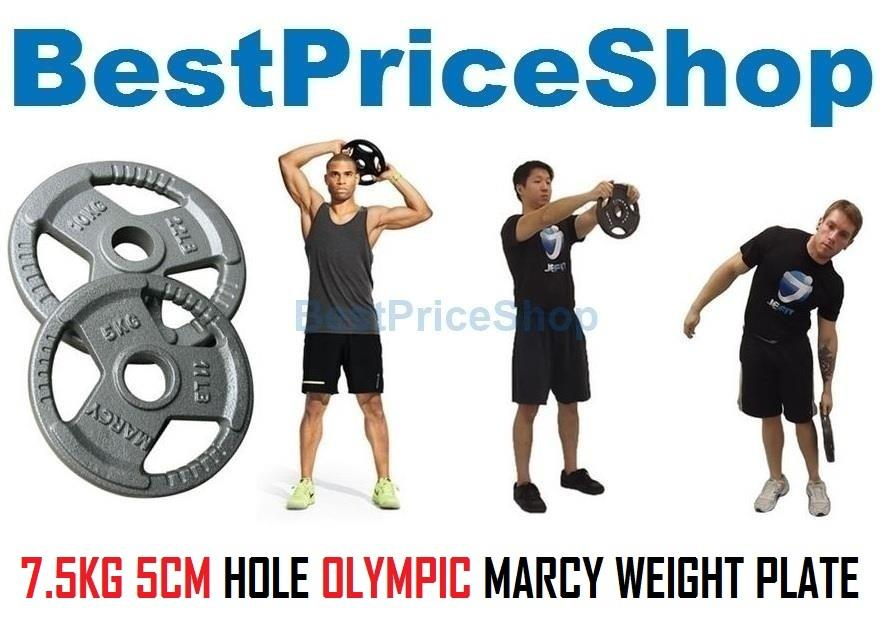 7.5KG 5CM Hole MARCY Cast Iron Dumbbell Barbell Weight Plates